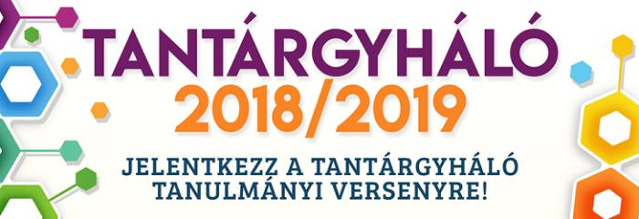 TH 20182019 plakat reszlet